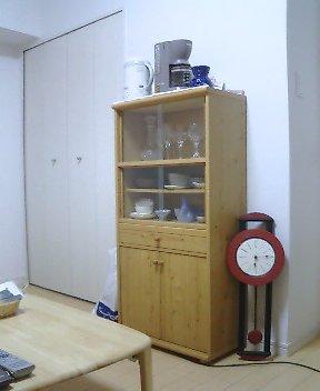 200409301821.jpg