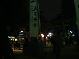 実家の町内のお祭り